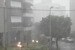 حالة الطقس : اجواء باردة وفرصة لسقوط زخات من الامطار