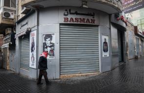 اضراب شامل في رام الله رفضا لقرار ترامب وزيارة نائبه