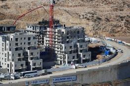 اسرائيل تصادق على إقامة مبان استيطانية في سلوان بالقدس