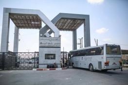 مصر تواصل فتح معبر رفح لليوم الثاني على التوالي