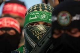 """""""إسرائيل"""" تطالب بتفكيك البنية العسكرية للمقاومة بغزة..وحماس ترد"""