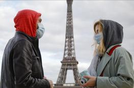 """فرنسا.. ارتفاع وفيات """"كورونا"""" إلى 79 وإغلاق برج إيفل"""