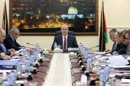 الحكومة تدعو لمواجهة أشد المخاطر التي تتعرض لها فلسطين