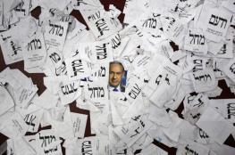 لأول مرة ...تراجع في شعبية حزب الليكود الاسرائيلي