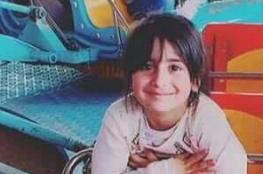وفاة طفلة من جنين دهساً امام مدرستها