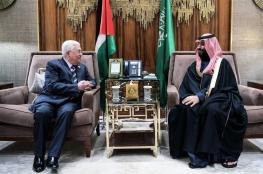 الرئيس عباس يهاتف ملف الأردن وولي العهد السعودي