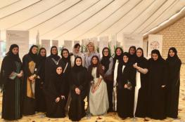 ايفانكا: تعلمت من النساء السعوديات