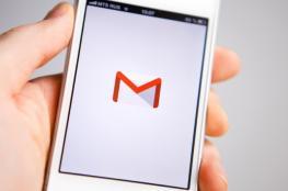 جوجل تضيف ميزة جديدة لبريدها الالكتروني