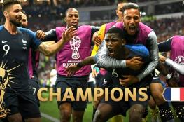 فرنسا تتوج بالذهب وتحقق كأس العالم للمرة الثانية في تاريخها
