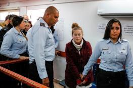 """نيابة الاحتلال تطلب تمديد اعتقال """"التميمي """" لأسبوع اضافي"""