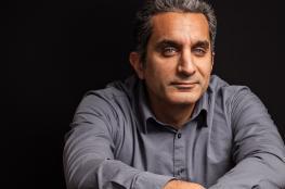 باسم يوسف يعود للشاشة من جديد