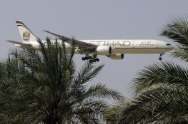 بيان ينهي الجدل حوا احتمالية دمج طيران الامارات بالاتحاد