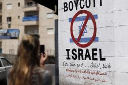 تل أبيب تخوض حرباً ضارية في اوروبا
