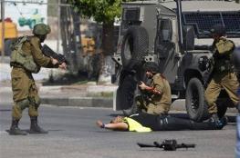 الجنائية الدولية تقرر فتح تحقيق كامل في الأراضي الفلسطينية