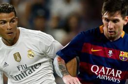 مدريد يتفوق على برشلونة في ترتيب جديد
