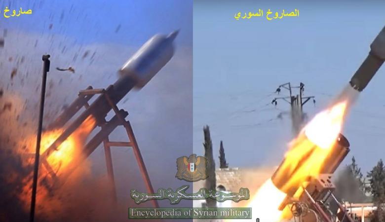 """هل استخدمت سرايا القدس صاروخا ايرانياً في التصعيد الاخير """" صورة """""""
