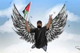 """هآرتس العبرية تشن هجوماً لاذعا على جيش الاحتلال بعد قتله الشهيد """" ابو ثريا """""""