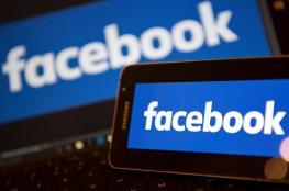 دراسة: فيسبوك يطيل العمر.. إليك السبب!