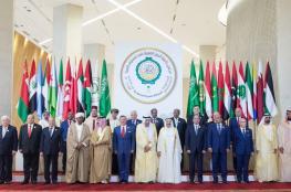 عريقات : القمة العربية بالسعودية كانت فلسطينية بامتياز