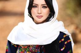 الفنانة الفلسطينية منال موسى تنفي ان يكون مهرها مليون دولار وفيلا !