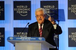 افتتاح أعمال المنتدى الاقتصادي العالمي بمشاركة الرئيس