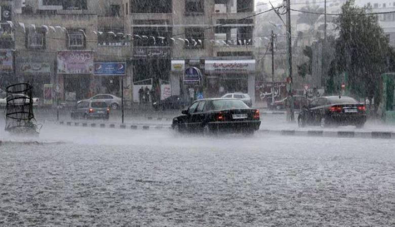 الأرصاد: أمطار مصحوبة بعواصف رعدية الاثنين المقبل