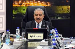 مجلس الوزراء يطالب الاتحاد الاوروبي بالاعتراف بفلسطين