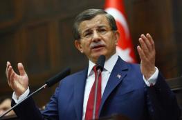 اوغلو : لن اترشح مجددا الى انتخابات الحزب ...وشرف اردوغان هو شرفي
