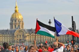 """الخارجية : نتضامن مع فرنسا """"الصديقة """" ضد اعمال العنف والتطرف"""