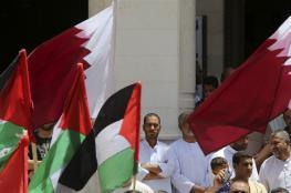وفد حكومي قطري يصل فلسطين قريبا