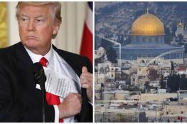 السعودية : نستنكر ونأسف بشكل شديد اعلان ترامب القدس عاصمة لاسرائيل