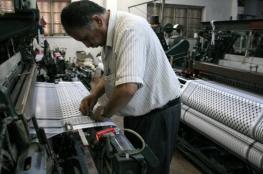 ارتفاع الرقم القياسي لكميات الإنتاج الصناعي في فلسطين الشهر الماضي