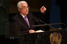 الرئيس سيطالب الامم المتحدة بالعضوية الكاملة لدولة فلسطين
