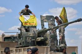 قوات قسد تقتل 3 أشخاص شمال سوريا