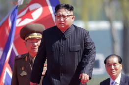 اميركا لكوريا الشمالية : نحن لسنا اعدائكم