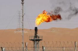 بعد الارتفاع التاريخي ..اسعار النفط تتراجع