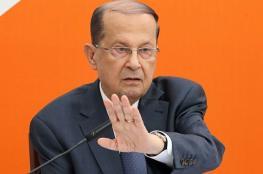 رئيس لبنان يدعو  الى تحرك عربي لفتح المسجد الأقصى