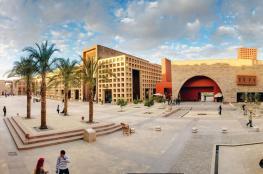 الجامعة العربية الأميركية بالقاهرة تحظر ارتداء النقاب داخلها!