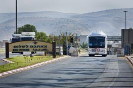 فتح باب التسجيل لزوجات وأزواج الفلسطينيين الذين منعهم الاحتلال من دخول الوطن