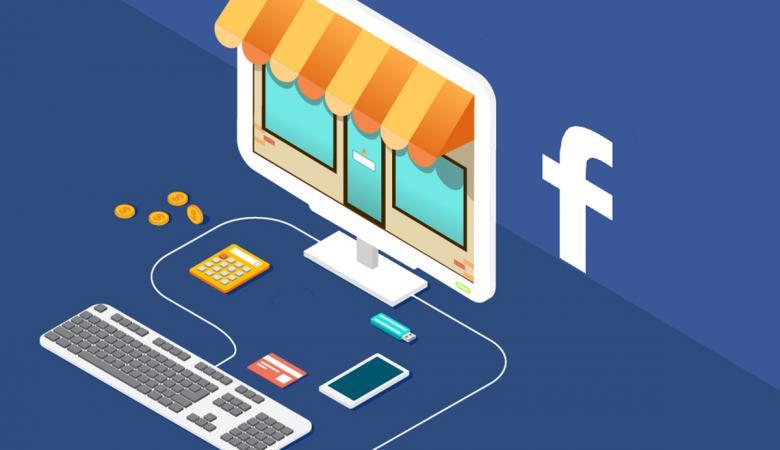 1000 صفحة فلسطينية لبيع المنتجات عبر فيسبوك