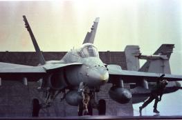 تفاصيل محاولة اسقاط ايران لمقاتلتين امريكيتين في بحر الخليج