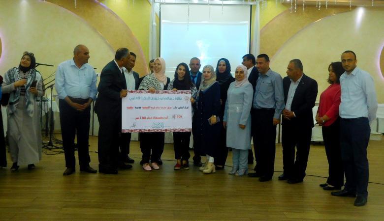 وزارة التربية تعلن نتائج مسابقة أبو خيزران للبحث العلمي