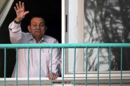 مبارك إلى الفيلا الرئاسية بعد 6 سنوات خلف القضبان