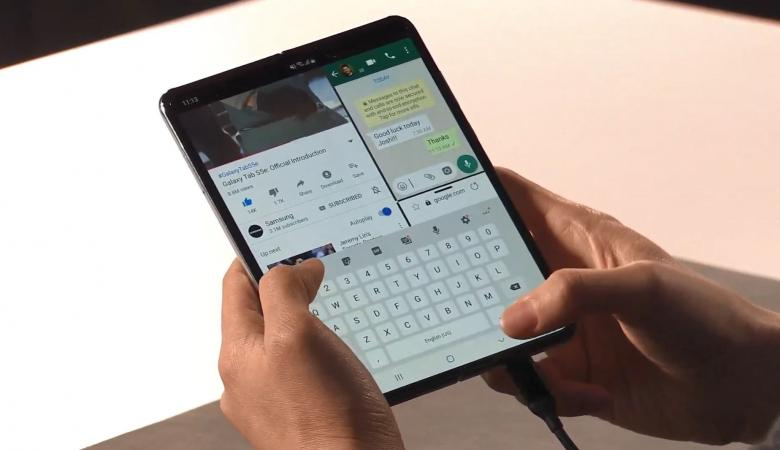 سامسونج تطرح أول هاتف قابل للطي