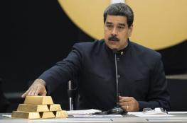 أنباء عن إرسال فنزويلا أكثر من 7 أطنان من الذهب سرا إلى أوغندا