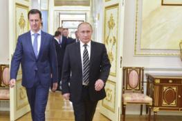 موالون للأسد يطلقون اسم بوتين على أطفالهم.. وبشار يعلِّم أبناءه اللغة الروسية