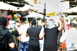 الشاباك يزعم اعتقال خلية مسلحة من قرية عارورة قضاء رام الله
