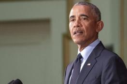 اوباما يشن هجوما لاذعا على ترامب ويطالب الامريكيين باعادة النزاهة والاحترام