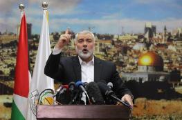 هنية يوجه رسائل عاجلة الى أكثر من 40 زعيم عربي واسلامي