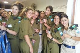 """جيش الاحتلال يقرر رفع عدد """"المجندات"""" أكثر من أي وقت مضى"""
